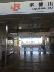 最寄り駅 東海道本線 JR木曽川駅